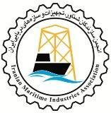 انجمن سازندگان شناور، تجهيزات و سازههای دريايی ايران