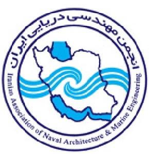 انجمن مهندسي دريايي ايران